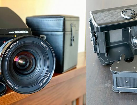 Bronica SQ-B Camera / Zenzanon PS 40mm lens