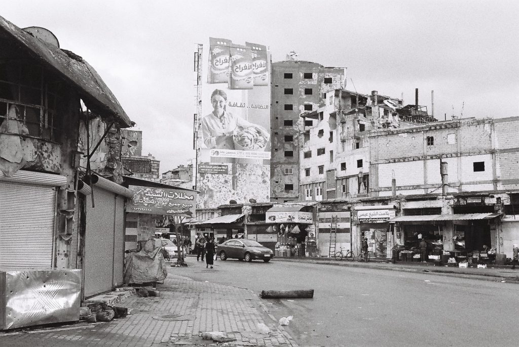 Commercial centre in Homs