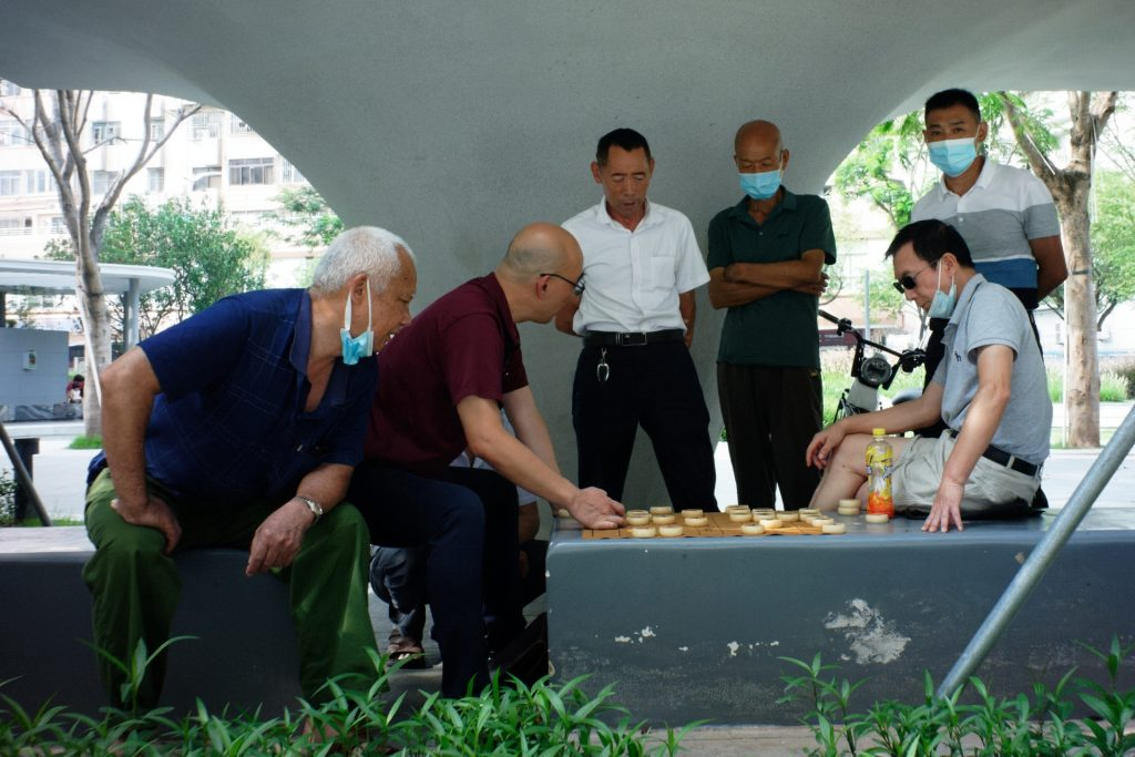Game of Chinese Chess