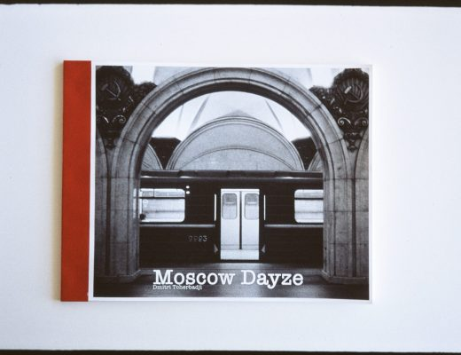 Moscow Dayze photo book cover shot